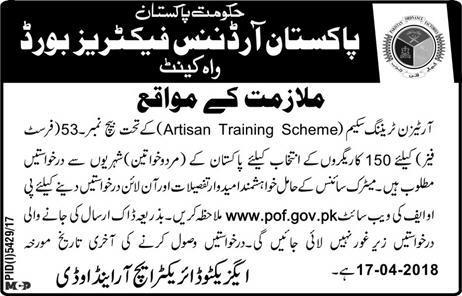 Pakistan Ordnance Factories POF Wah Cantt Jobs 2018