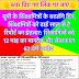 यूपी के शिक्षामित्रों के बदलेंगे दिन, शिक्षामित्रों को ढाई साल से है रिपोर्ट का इंतजार: शिक्षामित्रों को 12 माह का मानदेय और सेवाकाल 62 वर्ष  shikshamitra news hindi 2021