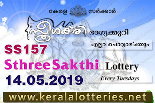 "KeralaLotteries.net, ""kerala lottery result 14.05.2019 sthree sakthi ss 157"" 14th may 2019 result, kerala lottery, kl result,  yesterday lottery results, lotteries results, keralalotteries, kerala lottery, keralalotteryresult, kerala lottery result, kerala lottery result live, kerala lottery today, kerala lottery result today, kerala lottery results today, today kerala lottery result, 14 5 2019, 14.05.2019, kerala lottery result 14-5-2019, sthree sakthi lottery results, kerala lottery result today sthree sakthi, sthree sakthi lottery result, kerala lottery result sthree sakthi today, kerala lottery sthree sakthi today result, sthree sakthi kerala lottery result, sthree sakthi lottery ss 157 results 14-5-2019, sthree sakthi lottery ss 157, live sthree sakthi lottery ss-157, sthree sakthi lottery, 14/5/2019 kerala lottery today result sthree sakthi, 14/05/2019 sthree sakthi lottery ss-157, today sthree sakthi lottery result, sthree sakthi lottery today result, sthree sakthi lottery results today, today kerala lottery result sthree sakthi, kerala lottery results today sthree sakthi, sthree sakthi lottery today, today lottery result sthree sakthi, sthree sakthi lottery result today, kerala lottery result live, kerala lottery bumper result, kerala lottery result yesterday, kerala lottery result today, kerala online lottery results, kerala lottery draw, kerala lottery results, kerala state lottery today, kerala lottare, kerala lottery result, lottery today, kerala lottery today draw result,"