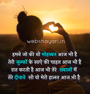 bahut dard bhari sad shayari status image download