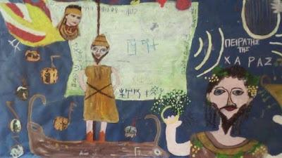 Βραβεύτηκε παρουσίαση της Οδύσσειας του Ομήρου από μαθητές του δημοτικού σχολείου Γραικοχωρίου