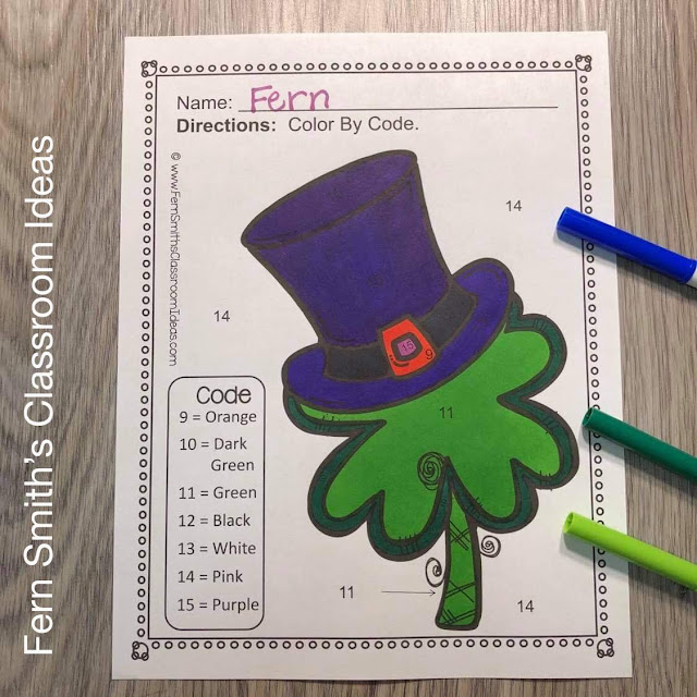 St. Patrick's Day Color By Code Kindergarten Know Your Numbers 1 to 15 and Know Your Colors #FernSmithsClassroomIdeas
