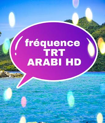 Fréquence TRT  Arabi HD sur Badr ou ArabSat 2020
