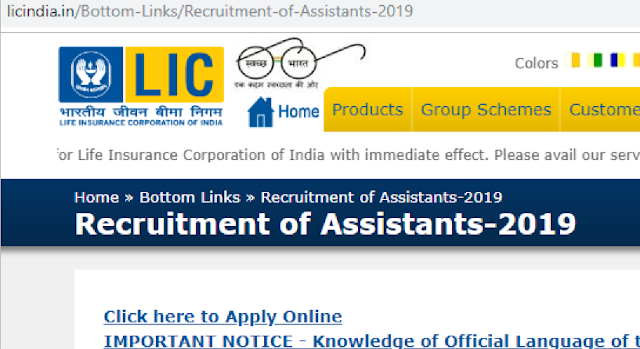 LIC has released a recruitment notification for 7,871 posts of Assistant
