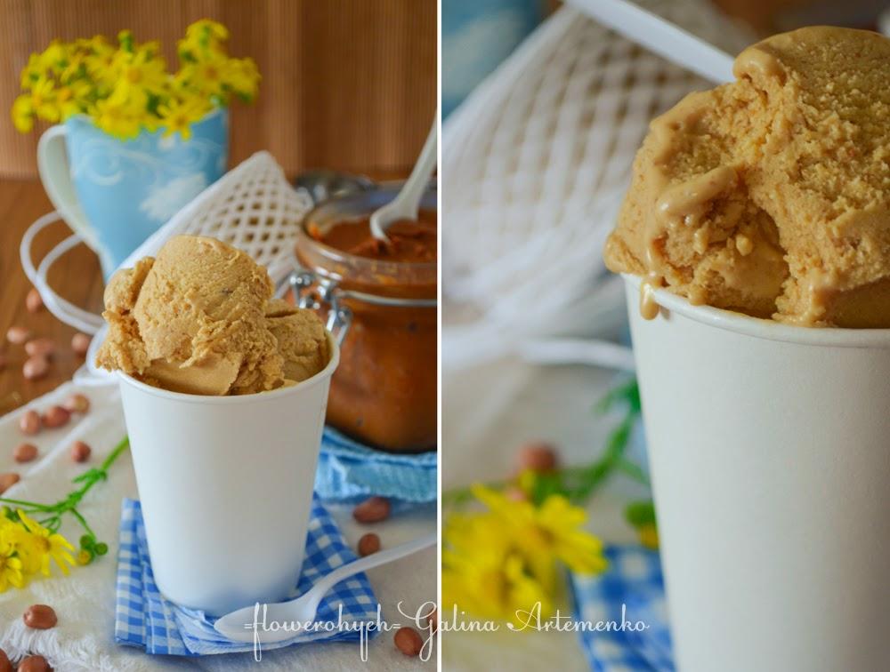 арахисовое мороженое рецепт с фото