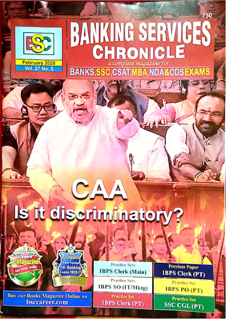 Banking Services Chronicle Current Affairs ( February 2020) : For Banking Exam PDF Book