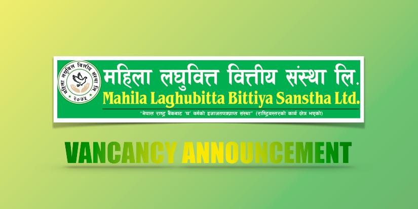 Mahila Laghubitta Bittiya Sanstha Limited logo
