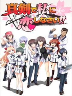 Assistir Maji de Watashi ni Koi Shinasai! Online
