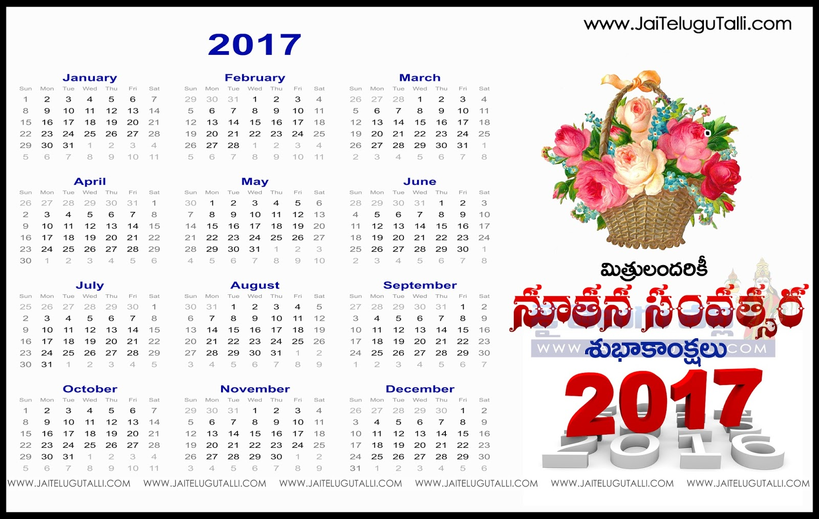 happy new year 2017 source happy new year wishes 2017 telugu quotes hd wallpapers new year 2017