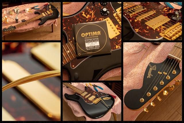 OPTIMA E-Guitar 24K Gold Strings ギターゴールド弦