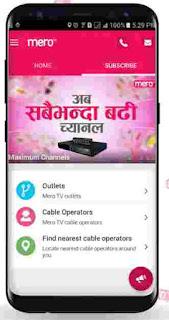 Mero TV Android app
