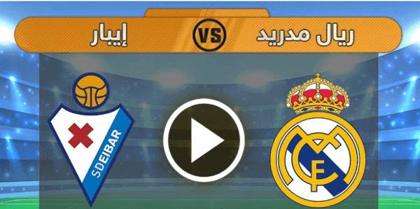 بث مباشر : مشاهدة مباراة ريال مدريد وإيبار الأحد 20-12-2020 من الدوري الإسباني