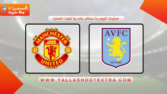 مباراة استون فيلا و مانشستر يونايتد 1-12-2019 في الدوري الانجليزي