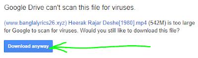 .হীরক রাজার দেশে. ফুল মুভি | .Heerak Rajar Deshe. Full Hd Movie