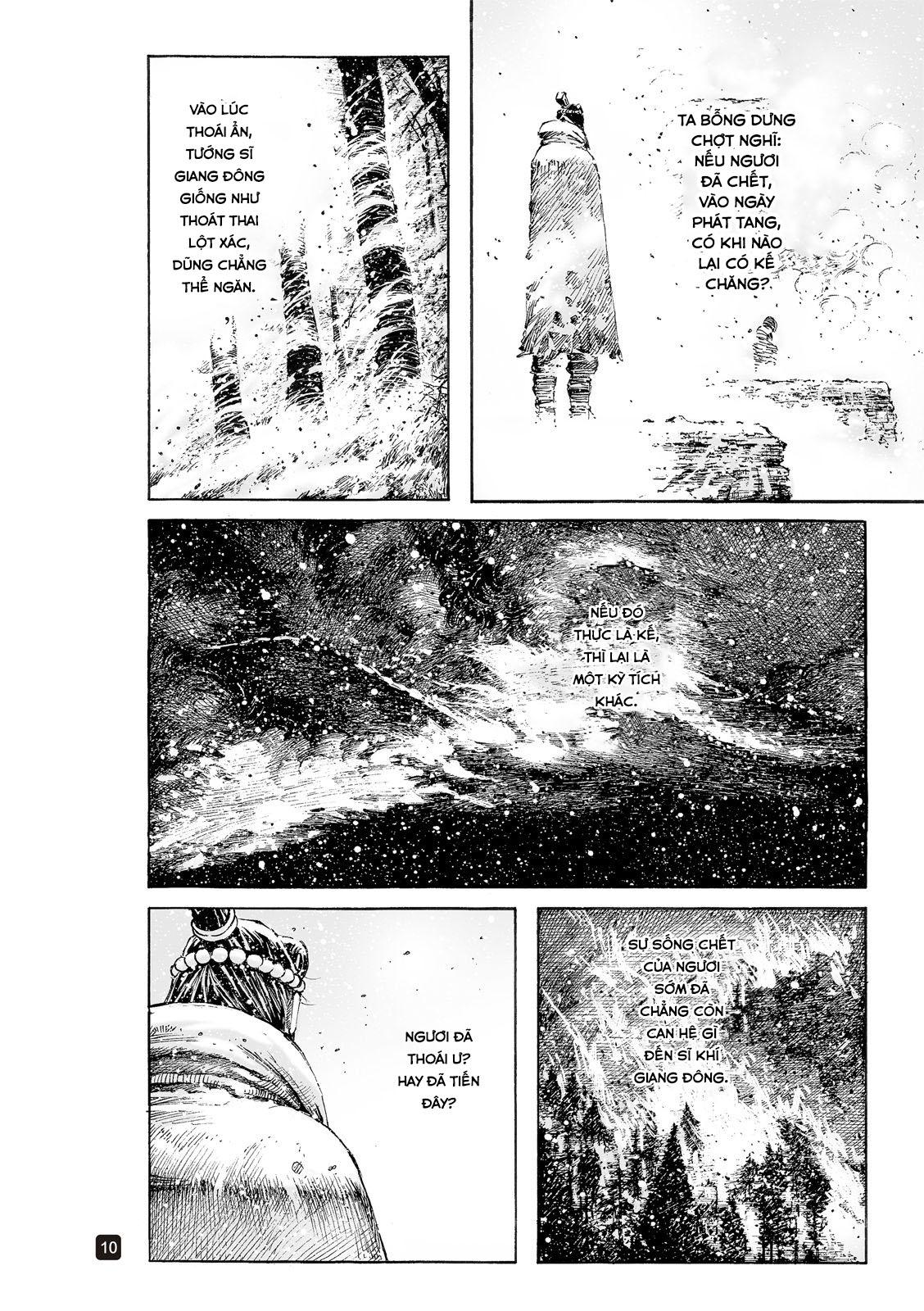 Hỏa phụng liêu nguyên Chương 525: Côn Bằng triển sí trang 10