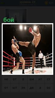 на ринге ведут бой два боксера между собой