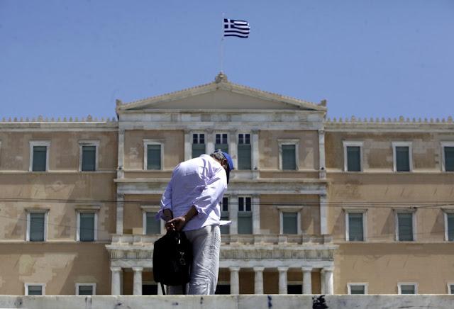 Έλληνες, δεν μας αξίζουν κριτές και καταδίκες!