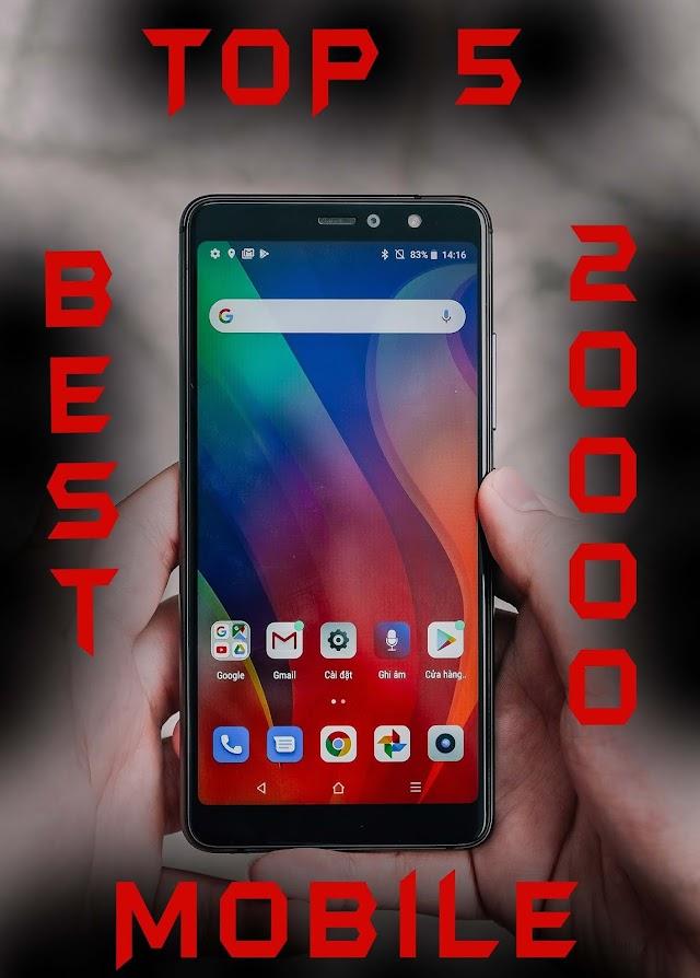 Best Phone Under Rs. 20000