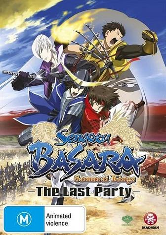 Chiến Quốc Basara: Bữa Tiệc Cuối Cùng - Sengoku Basara Movie: The Last Party  - 2011