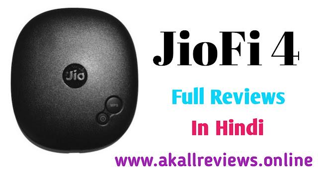 Reliance JioFi 4 Full Review In Hindi