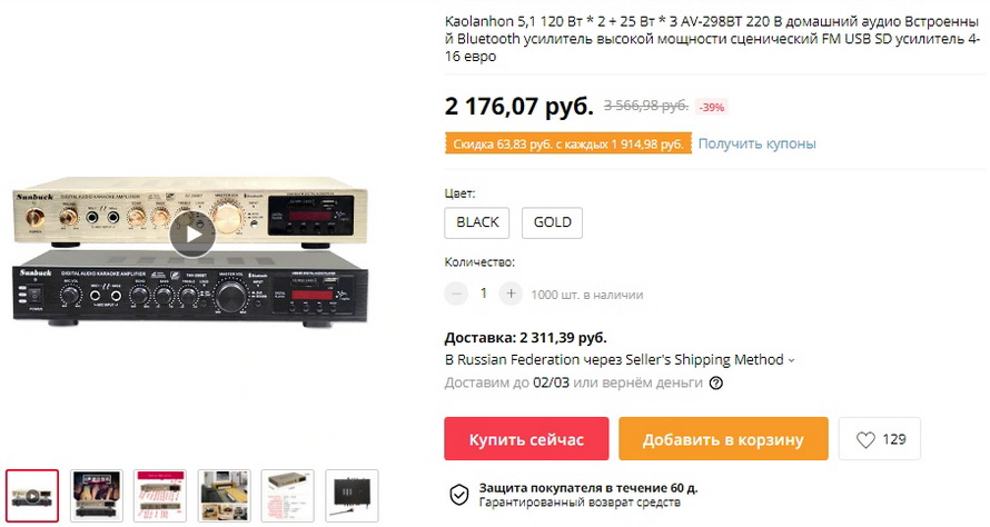 Kaolanhon 5,1 120 Вт * 2 + 25 Вт * 3 AV-298BT 220 В домашний аудио Встроенный Bluetooth усилитель высокой мощности сценический FM USB SD усилитель 4-16 евро