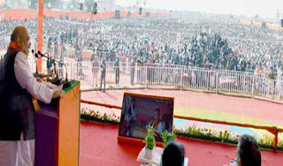 bjp-will-give-account-of-singal-paisa-shah