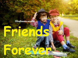 friends forever pic boy