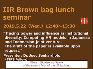 Brown bag lunch seminar 2019.5.22 Dr. Joey Soehardjojo
