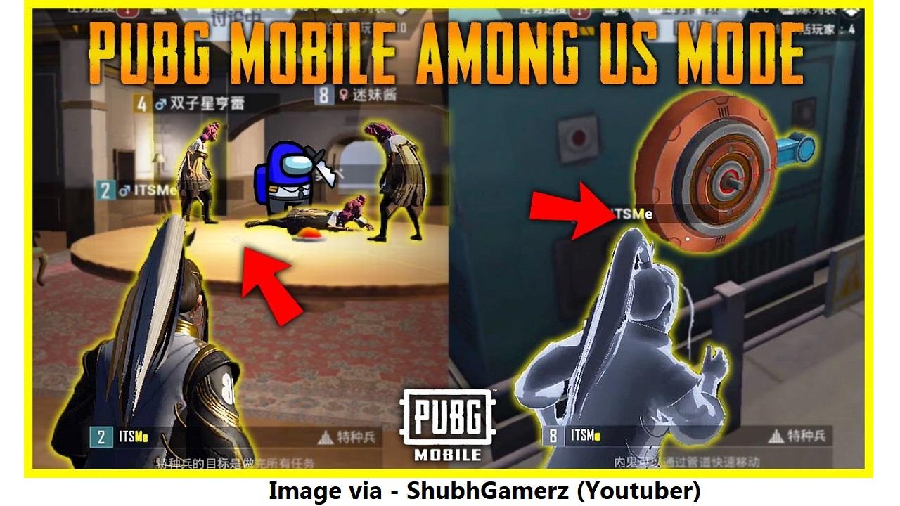 PUBG Mobile Among Us Latest Mode