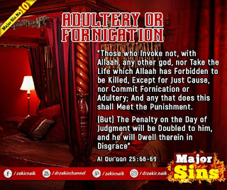 MAJOR SIN. 10. ADULTERY OR FORNICATION | Kabira Gunah
