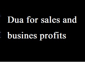 Dua wazifa for increase in sales and profits