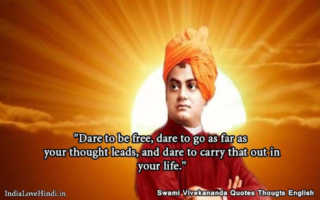 swami vivekananda quotes english