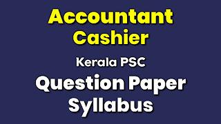 Kerala PSC Accountant / Cashier Exam Previous Question Paper