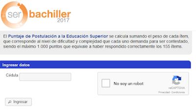 www.serbachiller.ec sistema de resultados y notas del examen ser bachiller 2017