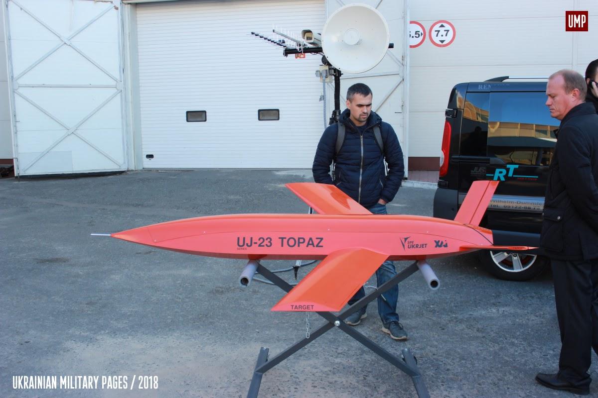 UJ-23 Topaz