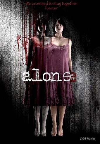 Alone (2007) ταινιες online seires oipeirates greek subs