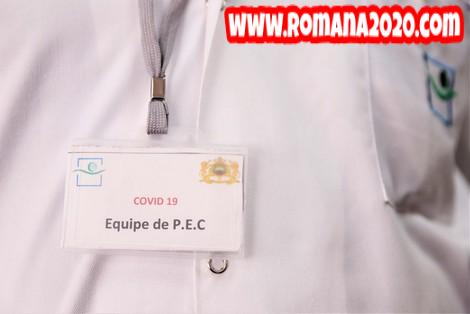 أخبار المغرب تفاصيل الإصابات 463 بفيروس كورونا المستجد covid-19 corona virus كوفيد-19 حسب المدن والجهات