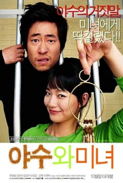 The Beast and the Beauty (2005) film korea
