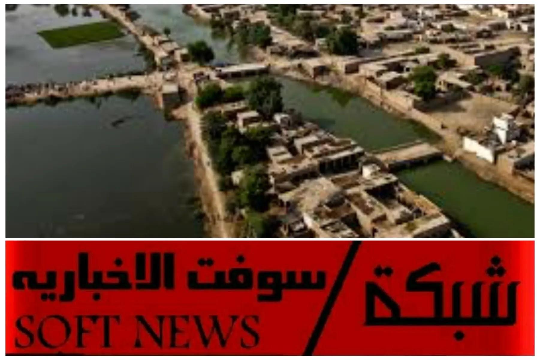 فيضانات السودان الكارثيه وا  بعض العائلات تجد ماوي في المدارس