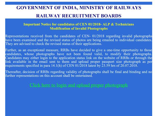 RRB Railway ALP Application Status 2018 | Notice | rrbajmer.gov.in