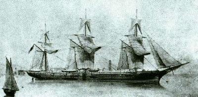 Corbeta a vapor Narváez