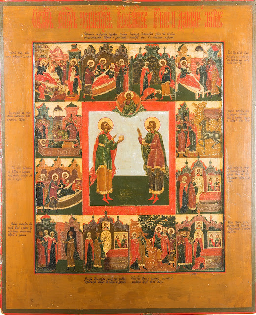 Icon of Saints Cosmas and Damian of Asia