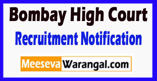 Bombay High Court Recruitment Notification