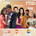 Рейтинги на сериалите в Турция от 6 март 2021 г.