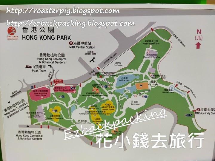 香港公園地圖