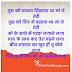 Maa hindi Kavita Jab Tu Paida Hua
