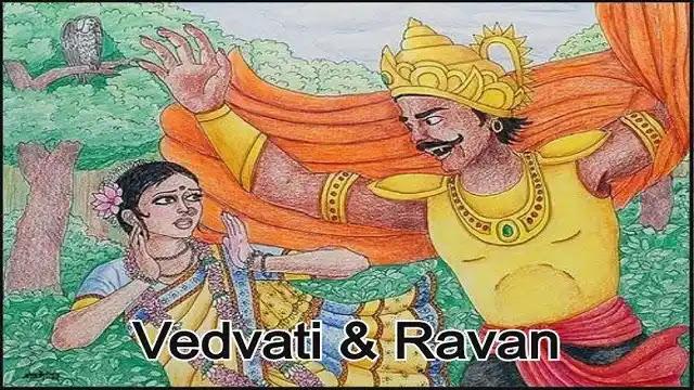 क्यों सीता माता को रावण लंका मैं नहीं छू पाया - Ravan Ko Shraap Mila The?