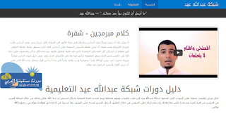 مستقبلنا العربي افضل منصات عربية للتعلم الذاتي مدونة تهتم باثراء المحتوي العربي في شتي المجالات