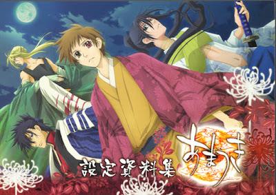 جميع حلقات انمي Amatsuki مترجم عدة روابط