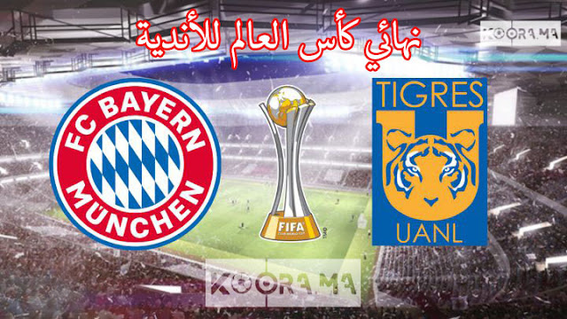 Final: Bayern Munich vs Tigers UANL